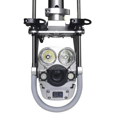 Tubicam® Perizoom - Caméra d'inspection télescopique